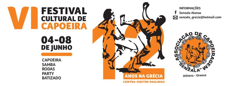 cartell-festival-athens